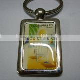 rectangle metal key chain/metal keychain with a logo