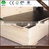 HONGYU film faced plywood formwork shuttering plywood mdo form can use letter of credit guozhen