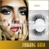 Hot Selling Customized Private Label 3D 100% Mink Fur False Eyelash Extension Best Quality