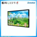 hot selling 32 inch split screen tft cctv lcd monitor with fast delivery & competitive price