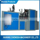 2015 Automatic high speed paper cup machine production line/shunda paper cup machine                                                                         Quality Choice