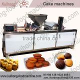 full automatic paper cup cake making plant