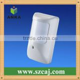 house anti theft infrared pir motion sensor detector