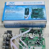 DVD universal card-JC-966