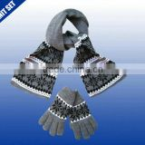 Babies new arrival design jacquard pattern knitted scarf hat casquette set                                                                         Quality Choice