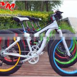 2016 newest design fat bicycle 26 inch / full suspension snow bicycle for adult / colored rim of fat bike                                                                         Quality Choice