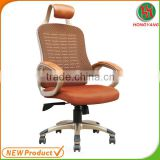 Rotating ergonomic executive mesh office chair
