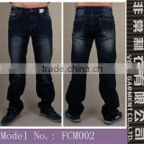 importers in dubai jeans for men