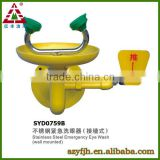 INQUIRY about china best portable Eyewash emergency shower