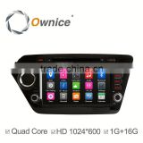 Android 4.4 1G Ram 16G Rom quad core Ownice C300 car GPS navigation system for Kia K2 with wifi GPS NAVI DAB