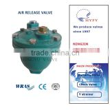 automatic air pressure relief valve with cast iron body and stainless steel ball