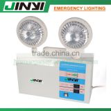 Factory direct anti-fire board twinspot led emergency light/led twinspot emergency light/Ni-Cd type twinspot led emergency light