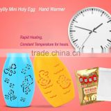 Daylily Magic hot egg - mini pocket hand warmers without gel for men and children