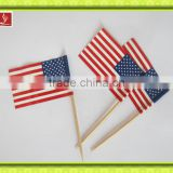 Party Flag Pick Cupcake Flag Toothpicks