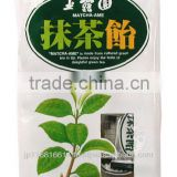 Sweet matcha green tea candy Japanese candy wholesale product