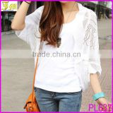 2014 New Fashion Women Thin Cardigan Sweater Hollow Bat Sleeve Shirt Blouse Shawl Female