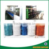 High Quality Fiber Two Ply Yarn Compound Twisting Ring Twister