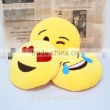 Emoticon Smiley Emoticon Yellow Round Cushion Pillow Stuffed Plush Soft Toy