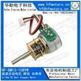 15mm 5V / 12V Geared Stepper Motor DC Gear Motor for Fusion Splicer Robot Toy GM12-15BYW01