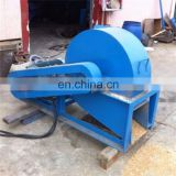 New Design Industrial wood sawdust machine for sale wood crushing machine