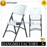 Factory Wholesale White Plastic Folding Chair                                                                         Quality Choice