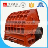 Heavy-duty plate steel construction mining crushing equipment