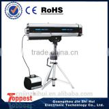 Famous HMI 1200 1200w follow spot light