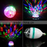 Fullbell party suppliers rotating led strobe bulb multi changing color crystal party leds lights for sale