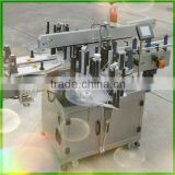 lubricant oil label dispensing machines from jiacheng packaging machinery manufacturer