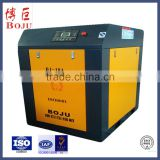 GA15 small dental compressor as good as atlas copco screw air compressor