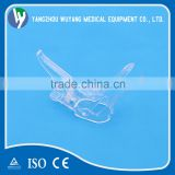 Cervix Examination Tool One-off Sterile Vaginal Dilator/cervical Speculum With Hook