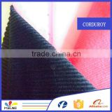 factory stock high quality 14 wale elastic corduroy fabric for clothes wholesale