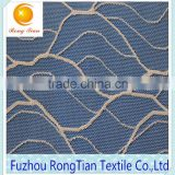 Wholesale African lace fabrics for upholstery fabric                                                                         Quality Choice