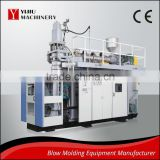 Authentic Factory Custom Packaging Drum Blow Molding Machine