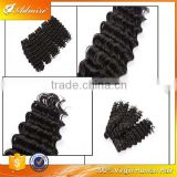 Very High Quality Grand Silky Simplicity Hair Extensions with Tangle and Shedding Free