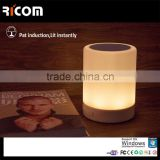 Patented Touch Lamp Portable mini speaker bluetooth with magic mini bluetooth speaker-BSP-S17-Ricom