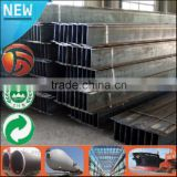China Supplier h steel beam sizes chart steel i beams for sale in S275N S235JR
