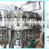 glass processing machinery/glass bottle drink/beer filling machinery