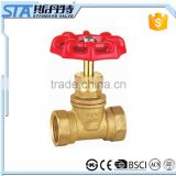 ART.4014 CW617N forged body brass natural color bronze water industrial Gate Valve 2 inch with red wheel handle, stem gate valve