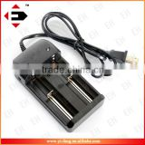 wholesale HG-1210W li-ion battery charger 3.7v Charger universal battery charger with car charger