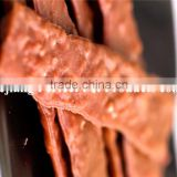koi food (dog treat nutritional beef strip)