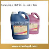 High quality vivid color glossy Gongzheng PLR-35 premium solvent ink for spectra polaris