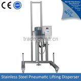 Small liquid soap making machine, high speed disperser