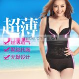 Women Corset Body Shaper Shaping Underwear Sexy Beauty Waist Cincher Women Bodysuit Slimming Waist Training Corset Shaperwear
