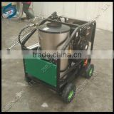 Industrial Steam Cleaner Hot Steam Pressure Washer for mobile car