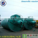 Immunocytochemical anaerobic fluidized bed reactor