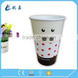 cold drink double pe coated single wall paper cup for hot sale