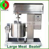 factory output vegetable and fruit pulping machine or large meat beater