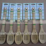 2016Fashion bamboo slotted scoop