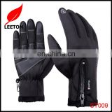 Factory supply fashion waterproof five fingers screen touch winter glove for man